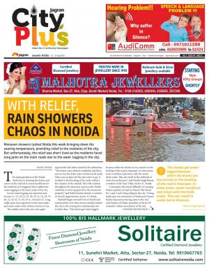 NCR-Noida_Vol-9_Issue-44_Date-12 july 2015 to 18 July 2015 - Read on ipad, iphone, smart phone and tablets.