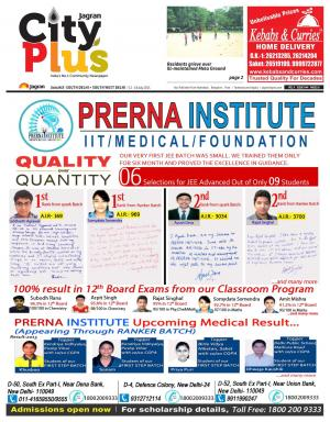 Delhi-South -West Delhi_Vol-9_Issue-44_Date_12 July 2015 to 18 July 2015