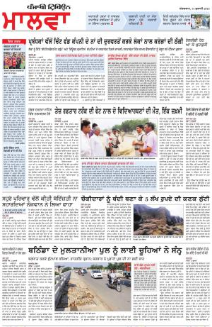 bp_14_July_2015 - Read on ipad, iphone, smart phone and tablets.