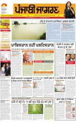 Gurdaspur : Punjabi jagran News : 14th July 2015 - Read on ipad, iphone, smart phone and tablets.