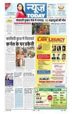 14-07-2015 - Read on ipad, iphone, smart phone and tablets.