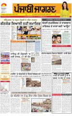Moga/Faridkot/Muktsar : Punjabi jagran News : 15th July 2015 - Read on ipad, iphone, smart phone and tablets.
