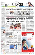15-07-2015 - Read on ipad, iphone, smart phone and tablets.