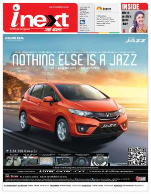16-07-15 - Read on ipad, iphone, smart phone and tablets.