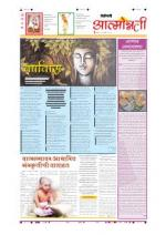 16th Jul Attmonnati - Read on ipad, iphone, smart phone and tablets.