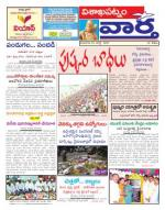 16-07-2015 - Read on ipad, iphone, smart phone and tablets.