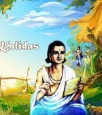 Kalidas (कालिदास) - डॉ. सुनील पाटील