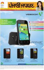 Ludhiana : Punjabi jagran News : 17th July 2015 - Read on ipad, iphone, smart phone and tablets.