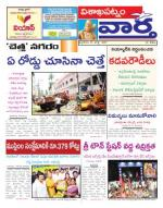 17-07-2015 - Read on ipad, iphone, smart phone and tablets.