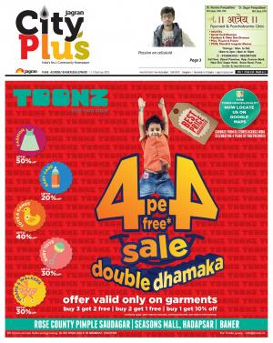 Pune-Aundh - Read on ipad, iphone, smart phone and tablets.