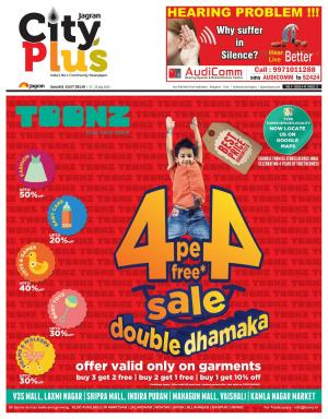 Delhi - East Delhi_Vol-9_Issue-45_Date_17 July 2015 to 23 July 2015