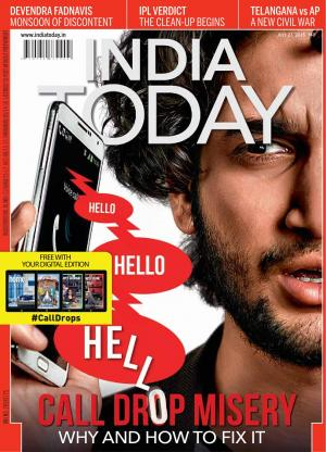 India Today-27th July 2015 - Read on ipad, iphone, smart phone and tablets.