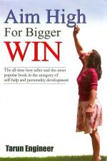 Aim High for Bigger Win