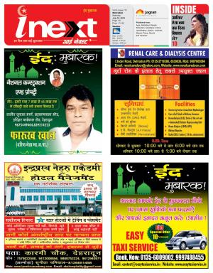18-07-15 - Read on ipad, iphone, smart phone and tablets.