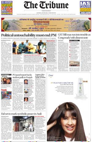 NCR_18_July_2015 - Read on ipad, iphone, smart phone and tablets.