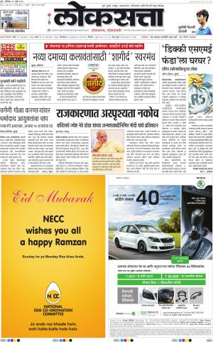 18-07-2015 - Read on ipad, iphone, smart phone and tablets.