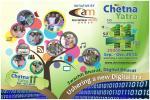 11th Chetna Yatra