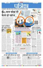 19-07-2015 - Read on ipad, iphone, smart phone and tablets.