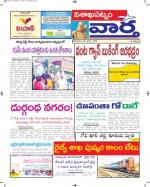 20-07-2015 - Read on ipad, iphone, smart phone and tablets.