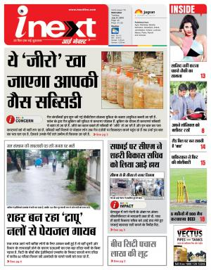 21-07-15 - Read on ipad, iphone, smart phone and tablets.