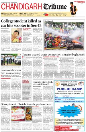 CT_21_July_2015 - Read on ipad, iphone, smart phone and tablets.