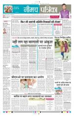 21-07-2015 - Read on ipad, iphone, smart phone and tablets.