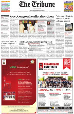 View   NCR_21_July_2015 - Read on ipad, iphone, smart phone and tablets.