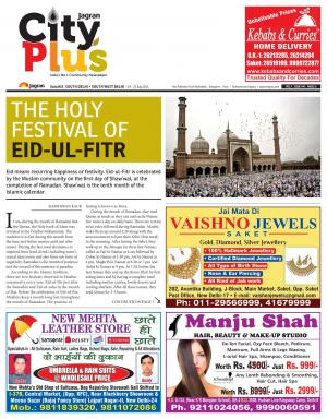 Delhi-South -West Delhi_Vol-9_Issue-45_Date_19 July 2015 to 25 July 2015 - Read on ipad, iphone, smart phone and tablets.