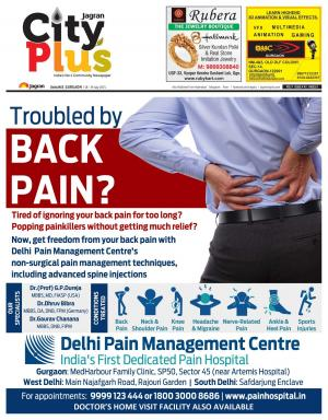 NCR-Gurgaon_Vol-9_Issue-45_Date_19 July 2015 to 25 July 2015