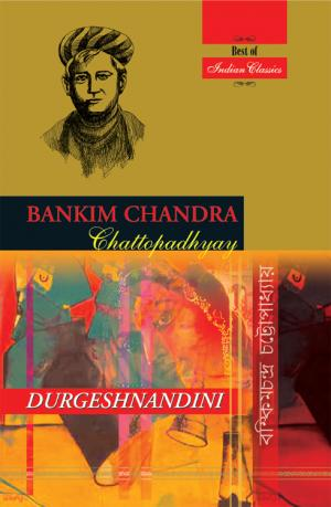 Durgeshnandini - Read on ipad, iphone, smart phone and tablets.