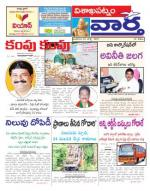 22-07-2015 - Read on ipad, iphone, smart phone and tablets.