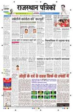 23-07-2015 - Read on ipad, iphone, smart phone and tablets.