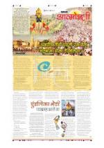 23rd Jul Attmonnati - Read on ipad, iphone, smart phone and tablets.