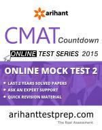 CMAT Online Mock Test 2