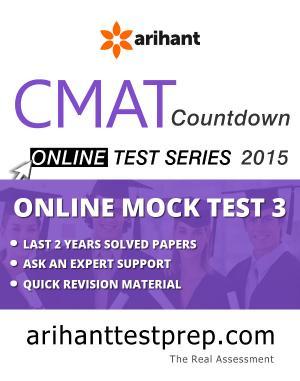 CMAT Online Mock Test 3