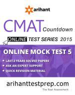 CMAT Online Mock Test 5