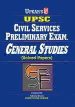 UPSC Civil Services Preliminary Exam General Studies ( Solved Papers)