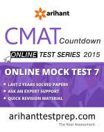 CMAT Online Mock Test 7