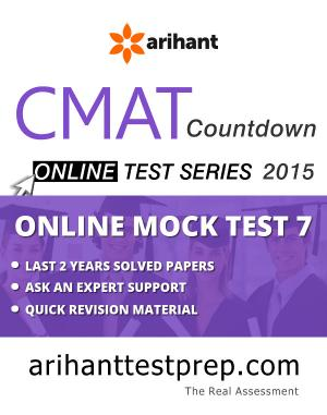 CMAT Online Mock Test 7 - Read on ipad, iphone, smart phone and tablets.