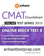 CMAT Online Mock Test 8