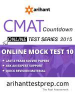 CMAT Online Mock Test 10