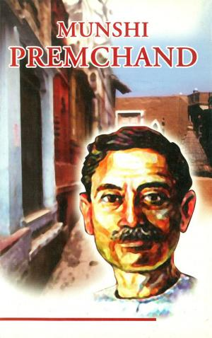 Munshi Premchand - Read on ipad, iphone, smart phone and tablets.