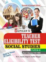 Teacher Eligibility Test (Social Studies Teacher) (Paper-II) (For Classes VI-VIII)