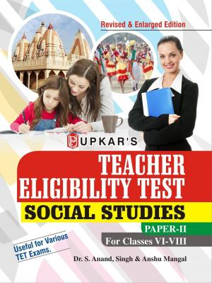 Teacher Eligibility Test (Social Studies Teacher) (Paper-II) (For Classes VI-VIII) - Read on ipad, iphone, smart phone and tablets
