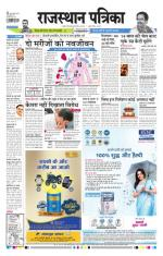24-07-2015 - Read on ipad, iphone, smart phone and tablets.