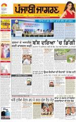 Sangrur\Barnala : Punjabi jagran News : 24th July 2015 - Read on ipad, iphone, smart phone and tablets.