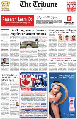 NCR_24_July_2015 - Read on ipad, iphone, smart phone and tablets.