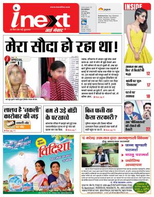 25-07-15 - Read on ipad, iphone, smart phone and tablets.