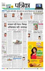 25-07-2015 - Read on ipad, iphone, smart phone and tablets.