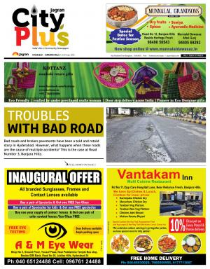 Banjarahils, Vol 6, Issue: 30, 25-31 July2015 - Read on ipad, iphone, smart phone and tablets.